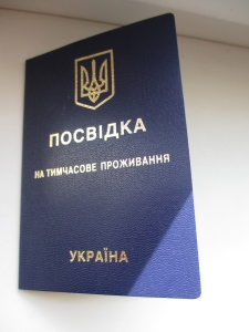 My Ukrainian residency permit