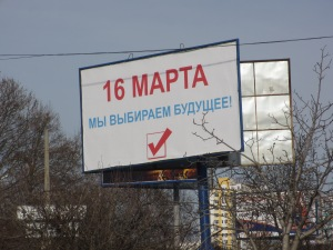 16 March billboard