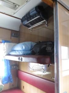 Sevastopol to Kiev train