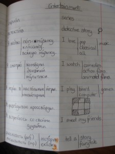 My vocabulary notebook - English