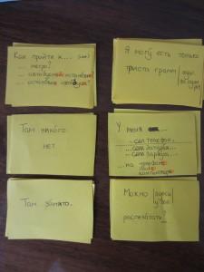 Sentence cards