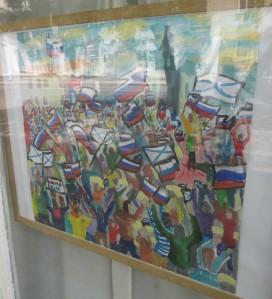 Children's art school - work by pupils