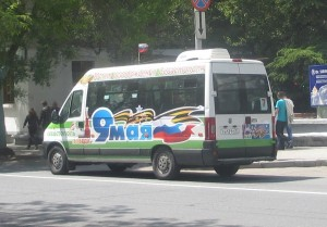 9th May minibus