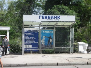 Genbank - the first advertising for a Russian bank which I noticed