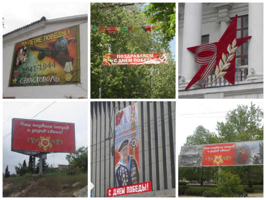 Victory Day signs and billboards from around Sevastopol