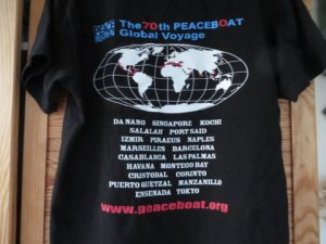 T-shirt from the 70th Peace Boat voyage