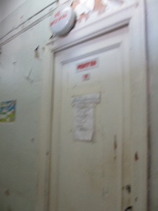 Poliklinika Sevastopol - corridor outside injection room (a blurry photo, but shows the state of repair of a lot of the hospital)